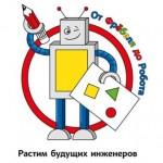 Логотип Фребель
